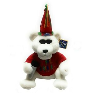 "Zoo Tunes Animated Singing ""Happy Birthday"" Teddy Bear 20 "" Vintage 1994 New"