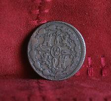 1820 Spain 8 Maravedis Copper World Coin Lion Castle Ferdinand VII