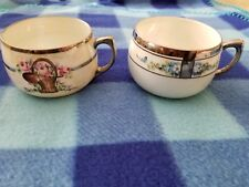 Set Of 2 Germany D & B Lusterware Iridescent Floral/Basket Design Tea Cups