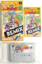 SUPER PUYO PUYO 2 REMIX Nintendo Super Famicom SFC SNES Japan