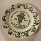 """Vintage 10 """" plate republican centennial 1954 GOP Abe to Ike"""