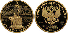 100 ROUBLE RUSSIA PP 1/2 OZ GOLD 2021 Grand Prince Alexander Nevsky Newski PF
