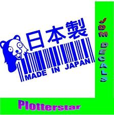 Bär made in Japan JDM Sticker aufkleber oem Power fun like Shocker