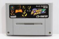Super Bomberman 2 SFC Nintendo Super Famicom SNES Japan Import US Seller I6629