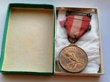 Irish Emergency Service Medal, An Slua Muiri Medal, Irish Defence forces