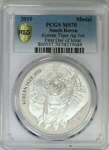 2019 PCGS Komsco South Korea Korean Tiger Ag 1 oz Silver Medal MS70 FDOI Auction