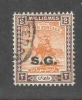 Sudan 1936  SCARCE SG 033a 2m  Camel Postman Chalky Paper VF Used CV GBP 70