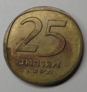 Israel 25 Agorot JE5726 (1966)(t) Aluminum-Bronze KM#27 UNC