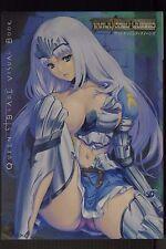 JAPAN Queen's Blade Book: Vanquished Queens (Normal Version)