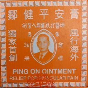 Hong Kong Ping On Ointment Muscular Pain Relief 52g 鄒健平安膏 UK SELLER
