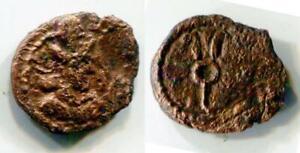(18339)Sasanian AE portrait coin, small. Y-tamgha