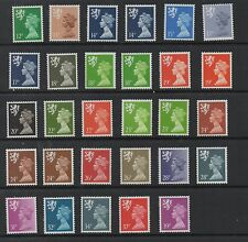 S52-S80. Complete set x 29 Questa Machins inc. varieties. Unmounted mint.