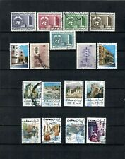 LEBANON LIBAN COLLECTION USED SET & STAMPS  LOT (LEB  1111)