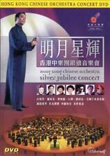 HONG KONG CHINESE ORCHESTRA - SILVER JUBILEE CONCERT USED - VERY GOOD DVD