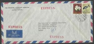 Thailand #483-84 1967 Flowers on EXPRESS cover to USA