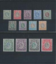 SOMALILAND 1904 SET OF THIRTEEN MM SG 32/44 CAT £250