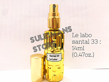 Le Labo Santal 33 decanted to 14ml (0.47 oz.) gold coloured spray bottle!