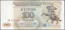 TWN - TRANSNISTRIA 20 - 100 Rubles 1993 UNC Prefix AB