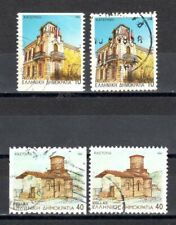 Greece 1994 Used Capitals Horiz. Imperforate & Perforated stamps