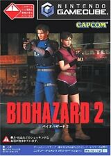 Used BIOHAZARD 2  NINTENDO GAMECUBE GC JAPAN JAPANESE JAPANZON