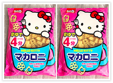 Macaroni in the shape of Hello Kitty Pasta 150g×2pcs Sanrio Japan limited F/S