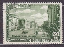 RUSSIA SU 1947(1956) USED SC#1137 30kop Typ #KB, Kaluga St.