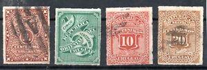 URUGUAY, VARIOS AÑO 1877, CIRCULADOS