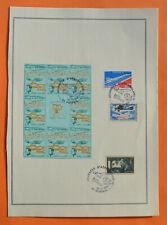 vignettes timbre avion CONCORDE VERFEIL oblitération 1976 MERMOZ