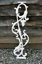 Metal Stair Baluster Balustrading - Art Nouveau Style Cream off-white Ivory