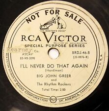 "BIG JOHN GREER 78 A Fool Hasn't Got A Chance 10"" 50's Blues Vinyl Promo w174"