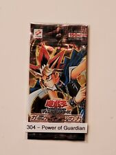 Konami YU-GI-OH Japanese 304 Power of Guardian Booster Sealed Pack New