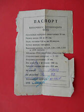 Early Russian camera FED Leica copy 1954 Passport.