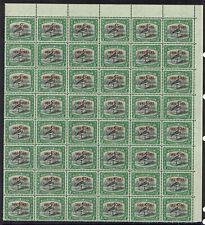 SOUTH WEST AFRICA 1945 OFFICIAL BIRD 1/2D BLOCK MNH **