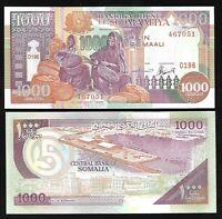 SOMALIA 1000 1,000 SHILLINGS (1996), P-37B - UNC BANK NOTE