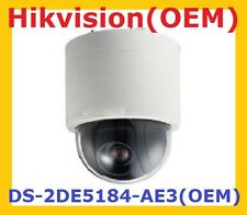 Hikvision(OEM) DS-2DE5184-AE3 2MP Indoor IR Network Speed PTZ Dome
