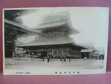 Old Postcard Shitennoji Temple Osaka, Japan #5