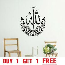 Islamic Calligraphy-Wall-Stickers VINYL WALL ART DECAL ALLAH LIVINGROOM BEDROOM