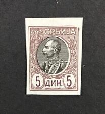 SERBIA 1905 VF MNG  #97IMPERF ((W14)