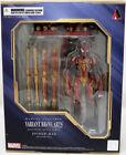 Marvel Universe Variant 6 Inch Action Figure Bring Arts - Spider-Man