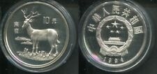 PRC CHINA 1994 - 10 Yuan in Silber, PP - Wildlife DAVIDS HIRSCH