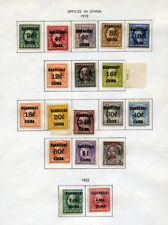 Mint Set 1919-1922 US Stamps with Shanghai Over Print