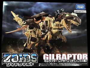 TAKARA TOMY ZOIDS Zoids Wild GILRAPTER Rareborn ver. Dinosaur Expo 2019 Limited