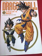 livre dragon ball z Story & World Guide N°1