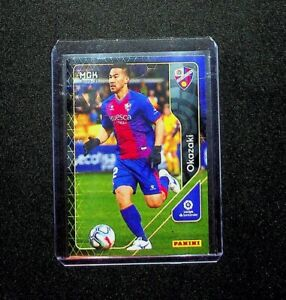 Okazaki Panini Megacracks 2020-2021 Card #117 Huesca