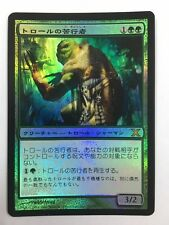 Troll Ascetic FOIL Japanese Asian MTG 10th Edition NM
