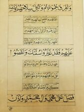 ANTIQUE ISLAMIC OTTOMAN NASKHI MANUSCRIPT PAGE MEDICINE TALISMANIC CURES 17TH C
