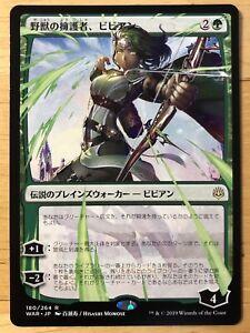 Vivien, Champion of the Wild Japanese War of Spark Alternate Anime Art mtg NM