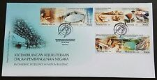 2009 Malaysia Engineering Excellence Nation Building 6v Stamps FDC (Melaka)