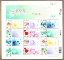 China Hong Kong 2019 Heartwarming Stamps Min Sheet 心思心意 Rose Flower Diamond