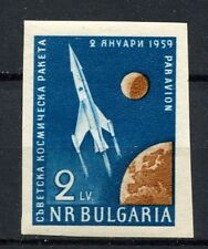 Bulgaria 1959 SG#1129 Space Cosmic Rocket MNH Imperf #A60738